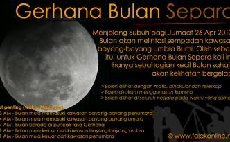gerhana bulan separa 2013.001